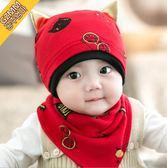 嬰兒帽子+口水巾2件式組 5色 寶寶口水巾/兒童圍嘴圍兜 三角巾睡眠帽組合套裝