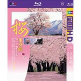Blu-ray櫻‧重奏曲BD