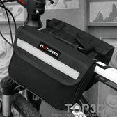 自行車包  山地車橫梁包 公路車前包 三合一單車騎行上管包「Top3c」