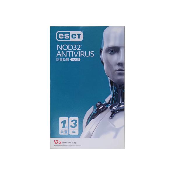 ESET NOD32 ANTIVIRUS 防毒軟體 三年一台 中文版 序號卡(無光碟)x5張