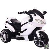 電動車 兒童電動摩托車小孩三輪車2-5-8歲男女寶寶充電遙控玩具車可坐人T