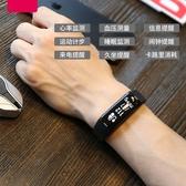 智能手環運動男女監測心率血壓防水睡眠情侶健康計步器多功能學生手表心跳電子安卓蘋果通用