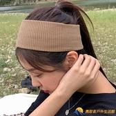 針織束發帶女網美外出秋冬款寬運動頭帶跑步吸汗頭飾【勇敢者】