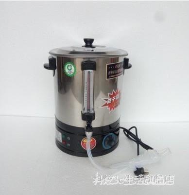 自釀啤酒設備28升煮麥芽糖化鍋釀啤酒機 BS20893『科炫3C』TW