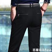 西裝褲 夏季冰絲休閒褲男士修身直筒褲子薄款長褲商務韓版潮流西裝褲男褲 『快速出貨』