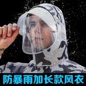 雨衣 長款雨衣迷彩連身成人雨衣加厚男女旅游戶外外套雨衣全身耐磨雨披【全館免運】