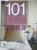 【書寶二手書T8/設計_KCS】101 IDEAS臥室裝潢_蘇珊.戴維、雷.曼恩