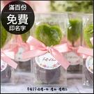 婚禮小物-透明盒裝仿真心型盆栽桌卡夾(滿...