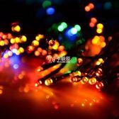 草坪燈 led彩燈串閃燈太陽能燈串戶外水庭院景觀燈聖誕節日裝飾燈 卡菲婭