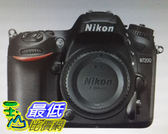 [COSCO代購] W110703 NIKON D7200 單眼相機 (含 35MM F1.8 鏡頭)