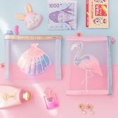火烈鳥貝殼零錢包可愛小號便攜隨身化妝包卡包證件包女式手拿包零錢袋