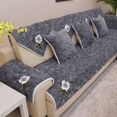 沙發墊 冬季加厚毛絨防滑沙發套簡約現代全包組合沙發罩巾定做坐墊