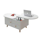 【Incare】北歐DIY家居多功能升降茶几桌(120CM)白色
