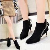 細跟靴新款秋冬彈力布襪子靴側拉錬高跟短靴馬丁靴百搭尖頭細跟女靴 喵小姐