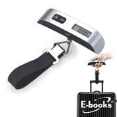 E-books L1鋁製電子數位手持行李秤-附電池◆四季百貨◆