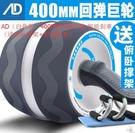 健腹輪男士回彈運動健身器材家用腹肌輪女收腹器減肚子練腹肌滾輪(主圖款)wh