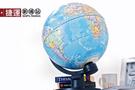 12吋中英對照標準款學習地球儀112A2