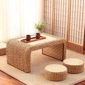草編元素藤編榻榻米茶幾飄窗桌日式茶桌禪意炕桌陽臺桌窗臺小桌子