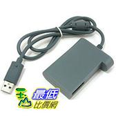 [玉山最低比價網] XBOX360硬盤數據線,硬盤數據傳輸盒,360硬盤數據盒 P46DD