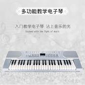 電子琴新韻281成人兒童初學入門49鍵多功能教學 QG2384『東京潮流』