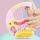 黑五好物節兒童吉他它玩具可彈奏仿真中號尤克里里初學樂器琴音樂仿真小吉他 易貨居