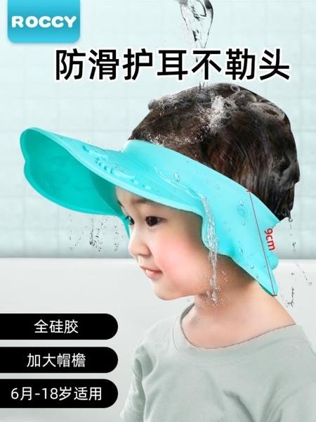 兒童洗髮帽 兒童洗頭帽擋水防水洗澡帽硅膠浴帽嬰兒洗發寶寶洗頭神器帽 米家