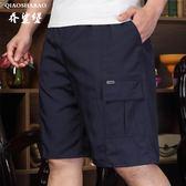 大呎碼短褲夏季大碼寬鬆休閒短褲 JD3680【3C環球數位館】