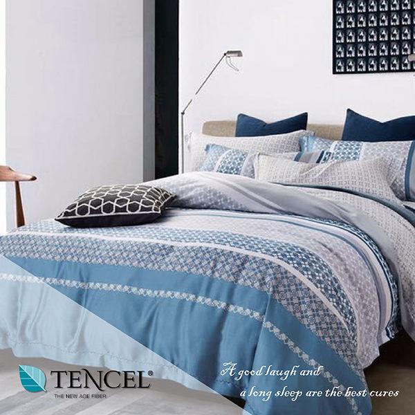 天絲床包兩用被四件式 雙人5x6.2尺 淺酌 100%頂級天絲 萊賽爾 附正天絲吊牌 BEST寢飾
