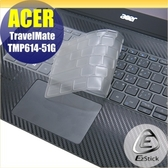 【Ezstick】ACER TMP614-51TG 奈米銀抗菌TPU 鍵盤保護膜 鍵盤膜