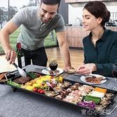 電燒烤爐家用無煙烤肉機電烤盤涮烤韓式多功能室內火鍋一體鍋烤魚YYJ 育心館