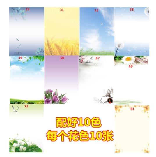 a4打印紙彩色印花花邊的浪漫花邊花紋