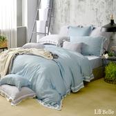 義大利La Belle《法式晶典》雙人天絲拼接防蹣抗菌吸濕排汗兩用被床包組-藍色