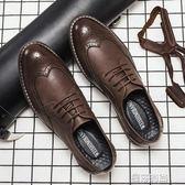 皮鞋夏季透氣布洛克男鞋雕花復古皮鞋男士英倫韓版商務休閒厚底鞋子潮 曼莎時尚