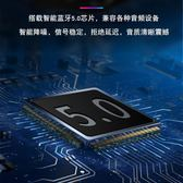 USB車載FM藍芽MP3播放汽車aux音頻雙輸出接收器立體聲音響U盤發射5.0
