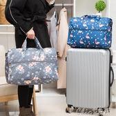 旅行袋 旅行折疊手提包拉桿衣物整理袋斜挎斜背包單肩包出差收納袋大容量韓版 Chic七色堇