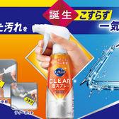 日本 花王 Kyukyutto 泡沫洗碗噴霧 300mL (柳橙/葡萄柚) 洗碗精 廚房清潔
