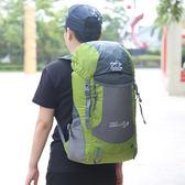 男女防水戶外雙肩背包騎行皮膚包摺疊便攜旅行軟包 35L輕便登山包 聖誕節禮物熱銷款