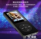學生款無屏音樂P3播放器迷你插卡跑步運動型MP3隨身聽MP三帶耳機 3C優購