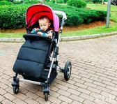 嬰兒兒童睡袋 冬天嬰兒推車腳套兒童推車睡袋防風腳罩寶寶車棉坐墊通用保暖加厚