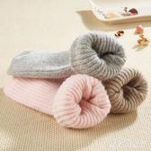 兔羊毛襪女加厚冬季中筒襪厚女士兔毛襪加絨保暖冬天羊絨襪子女 DR4055【男人與流行】