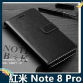 Xiaomi 小米 紅米機 Note 8 Pro 瘋馬紋保護套 皮紋側翻皮套 附掛繩 支架 插卡 錢夾 磁扣 手機套 手機殼