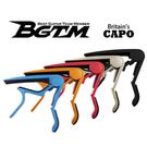 ★集樂城樂器★BGTM Britain's CAOP 金屬高質感英國夾式移調夾│烏克麗麗通用 CP-12