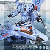 變形玩具金剛5飛機聲光模型送頭雕 汽車機器人電影手辦兒童男孩4 KV694 『小美日記』