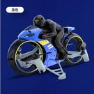 遙控飛機 陸空摩托車無人機小學生小型遙控飛機兒童玩具男耐摔飛行器【快速出貨八折鉅惠】
