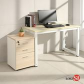 LOGIS唯簡工業風長桌活動櫃組 工作桌 抽屜櫃 電腦桌組 辦公桌組 LS-612WX