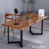 電腦桌  實木台式電腦桌簡約現代實木大板桌家用電腦桌書桌會議桌辦公桌子 MKS 歐萊爾藝術館