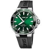 Oris Aquis 專業潛水300米日期機械錶 (0173377304157-0742464EB)綠水鬼膠帶/43.5mm