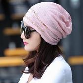 帽子女鑲鑽月子帽透氣頭巾套頭帽光頭化療帽女薄蕾絲包頭帽