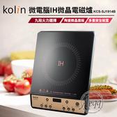 豬頭電器(^OO^) - kolin 歌林-微電腦IH微晶電磁爐(KCS-SJ1914B)