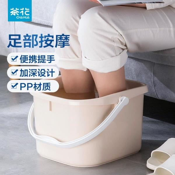 茶花無蓋按摩泡腳桶家用塑料pp沐桶加高桶洗足桶居家桶帶提手 「青木鋪子」
